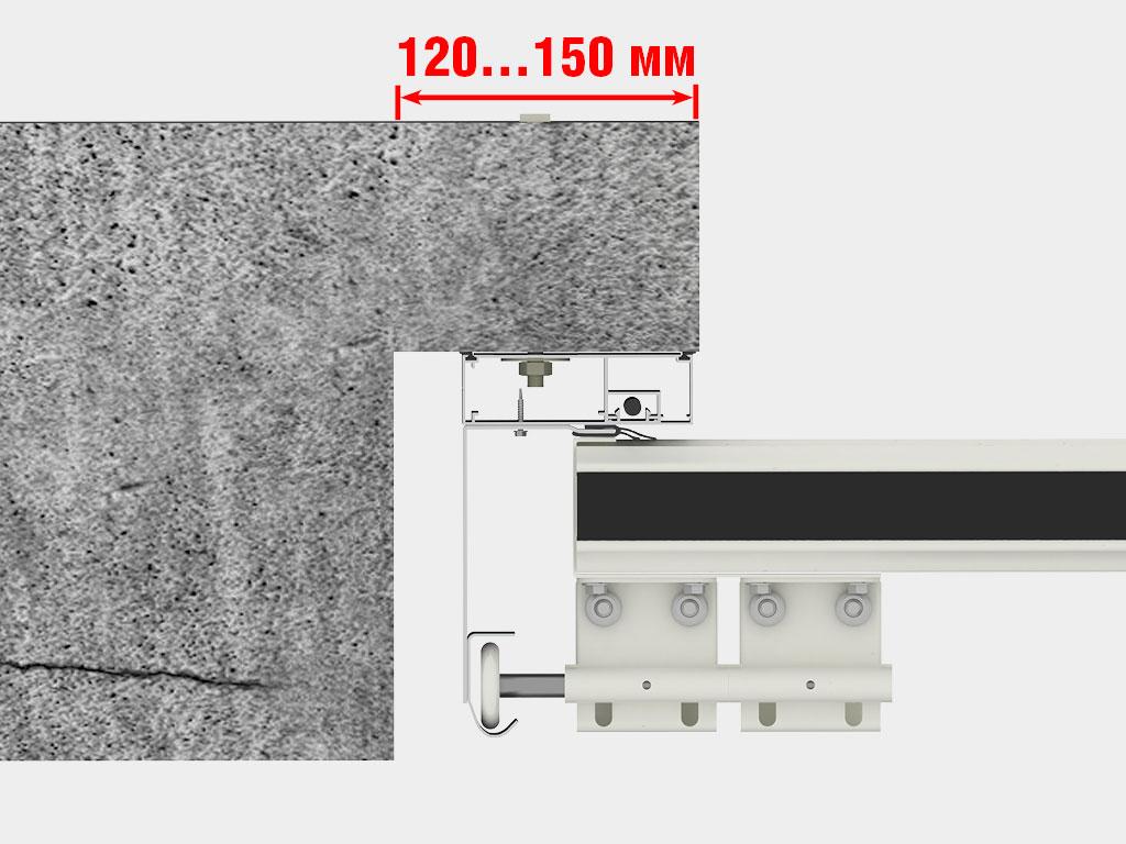 Накладной монтаж: cистема направляющих монтируется на пристенки и притолоку с внутренней стороны проема. Пристенки — от 120 мм, с опцией обогреваемого контура — от 150 мм.