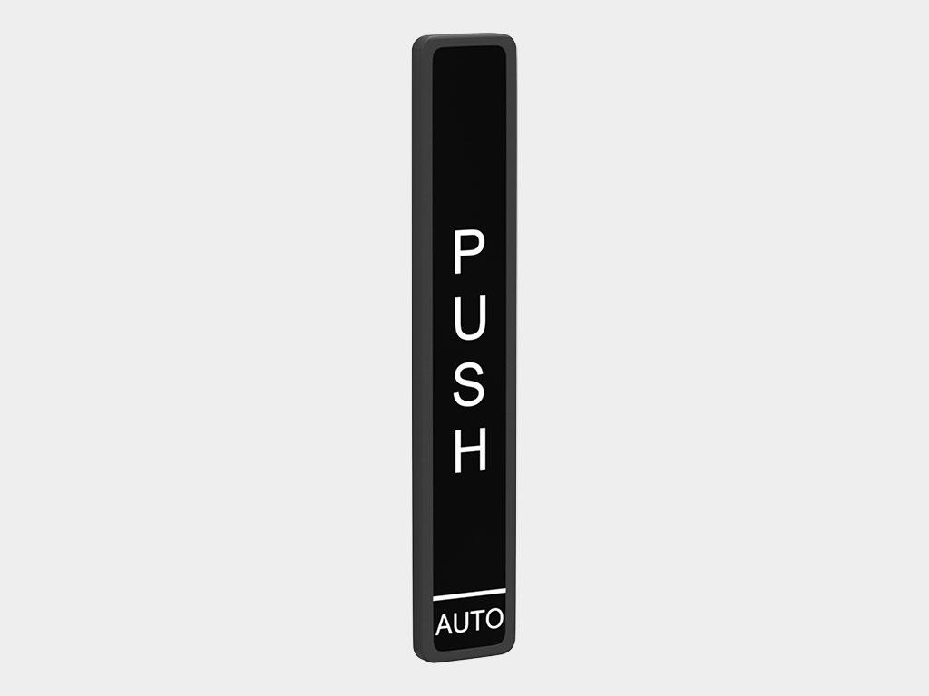 AD-30 — беспроводная (локтевая) кнопка PUSH. Используется для ручного контактного управления дверью вместо датчика движения (открывание двери путем нажатия на кнопку) ДорХан