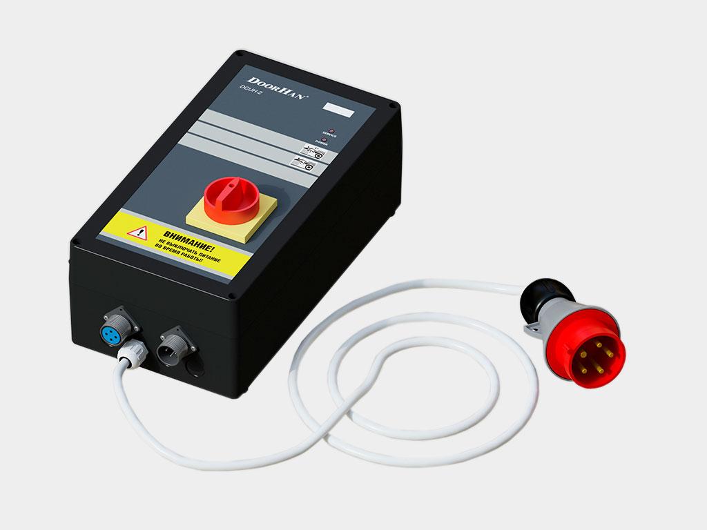 Новинка! Опция подключения к электросети при помощи стандартной вилки.