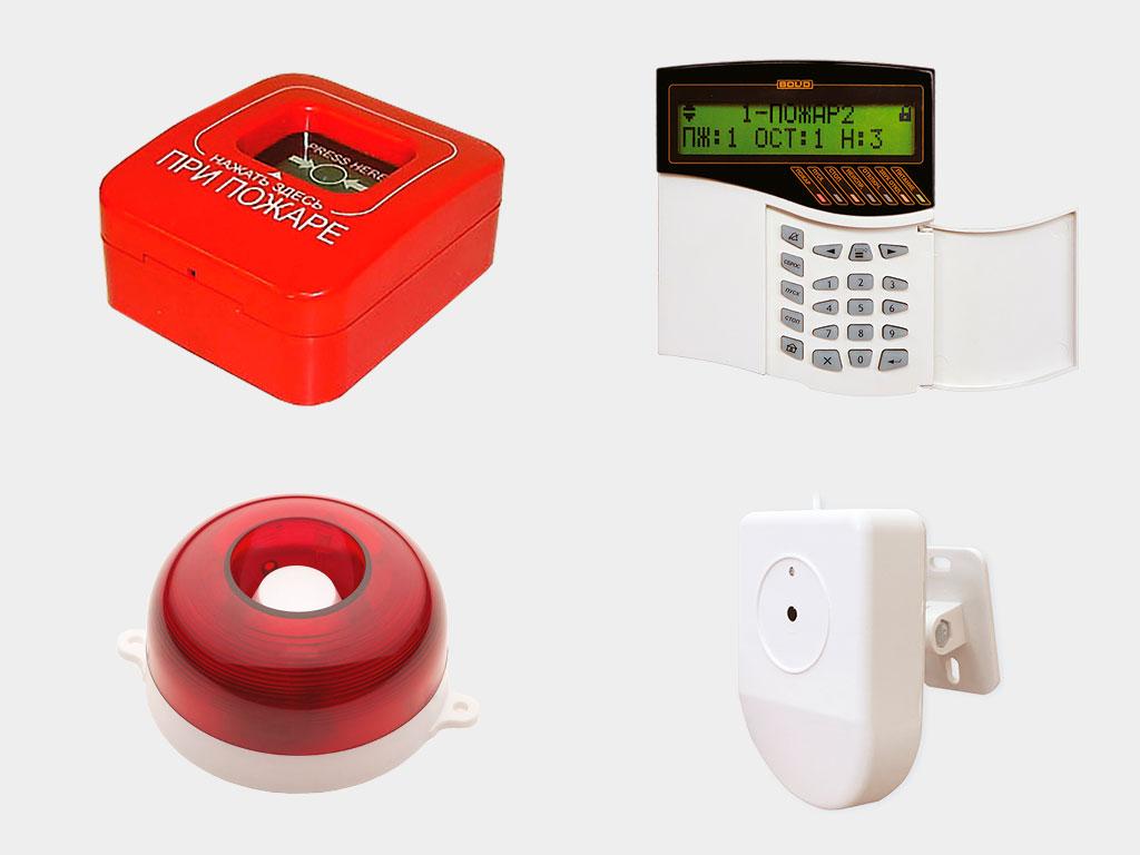 Пожарная сигнализация. Для своевременного обнаружения и последующего оповещения о возгорании возможна установка систем пожарной сигнализации ДорХан
